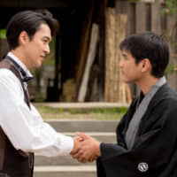 Sincere approach: Dai Watanabe (left) appears opposite Asato Ide as he shows his kinder side in 'A Town and a Tall Chimney.' | © 2019 KMOVE