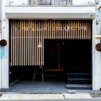 Welcoming to newcomers and experts alike: Yummy Sake Collective is a new bar and sake retail space in Daikanyama. | COURTESY OF MIRAI SAKE COMPANY