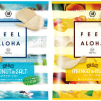 The new 'Feel Aloha' potato chips are a mouthful of island flavors
