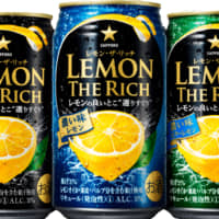 Sapporo's Lemon The Rich chūhai