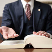 Doing things by the book: Outlets offering elementary legal advice are available in Japan but, at ¥5,000 per half hour, they're not cheap. | GETTY IMAGES