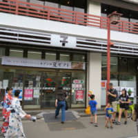 Japan's convenience stores work hard to stay relevant