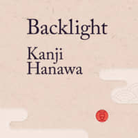 'Backlight': All alone in the wilds of Hokkaido
