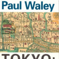 'Tokyo: City of Stories': An homage to the megacity