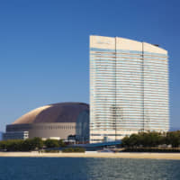 The Hilton Fukuoka Sea Hawk located in Seaside Momochi. | CITY OF FUKUOKA