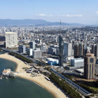 Seaside Momochi in western Fukuoka where the G20 ministerial meeting will take place  on June 8 and 9. | CITY OF FUKUOKA