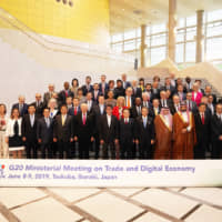 The assembly of ministers from the Group of 20 major economies at the two-day meeting on trade and digital economy in Tsukuba on June 8