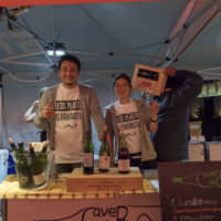 The eco-friendly Niseko Autumn Food Festival showcases Niseko's fall harvest from Sept. 12 to 15. | NISEKO TOURISM