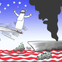 Is U.S. attention on the Mideast yet again?