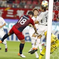 Serginho propels Antlers past Sanfrecce in Asian Champions League round-of-16 first leg