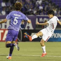 Shoma Doi double propels Antlers into ACL quarterfinals on away goals