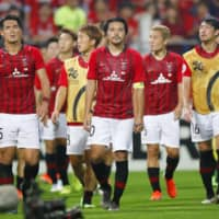 Ulsan comes from behind to beat Urawa in first leg of Asian Champions League matchup