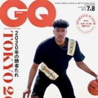NBA prospect Rui Hachimura graces the cover of the July/August issue of GQ Japan. | SOURCE: TWITTER