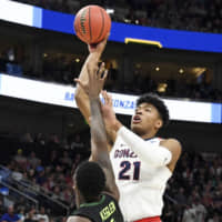 Hornets star Kemba Walker says Rui Hachimura will be 'a big name in the NBA'