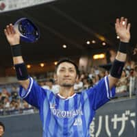 BayStars' Hikaru Ito sets tone for offense in triumph over Buffaloes