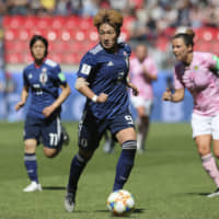 Nadeshiko Japan's Yuika Sugasawa runs with the ball during her team's match against Scotland at the Women's World Cup on Friday in Rennes, France. | AP
