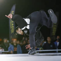 Breakdancing among four sports likely added to Paris 2024 Games
