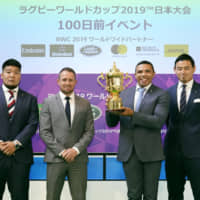 Final countdown begins for 2019 Rugby World Cup