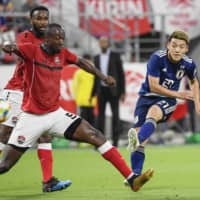 Japan comes up empty in scoreless draw with Trinidad and Tobago
