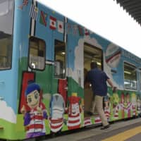 The front view of the 'Scrum Iwate Fifteen' train. | KYODO