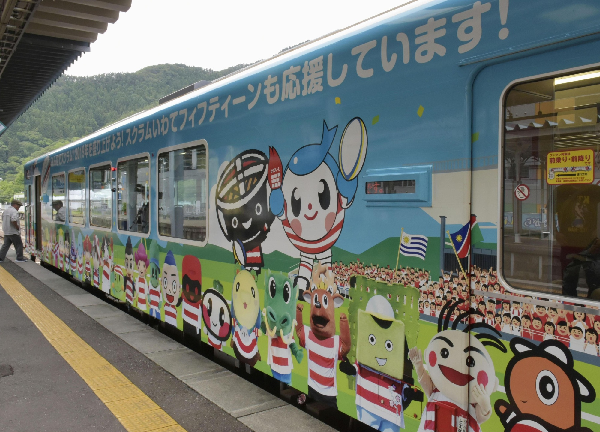 A train, dubbed 'Scrum Iwate Fifteen' operated by Sanriku Railway Co., features 35 local PR mascot characters from within Iwate Prefecture. The train, which will help promote the Rugby World Cup, was unveiled to reporters at Kamaishi Station in Kamaishi, Iwate Prefecture, on Tuesday. | KYODO