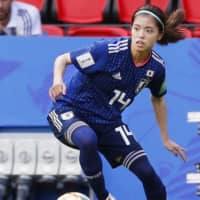 Yui Hasegawa in doubt as Japan prepares for Scotland