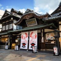 Dogo Onsen Honkan is currently under renovation, officially dubbed the DOGO REBORN PROJECT, but remains open to the public. | © TEZUKA PRODUCTIONS
