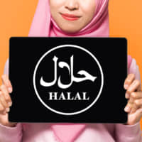 Halal dining options have been growing to accommodate the increasing amount of Muslim travelers. | GETTY IMAGES