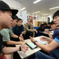Diversity plays an important role in globalization. | RITSUMEIKAN UNIVERSITY