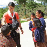 A 'Diversity Voyage' activity in Bhutan designed to expand students' global outlook | GIFT
