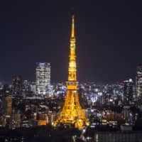 Tokyo Tower was designed by Tachu Naito, a former honorary professor of Waseda University. | WASEDA UNIVERSITY / TOKYO TOWER