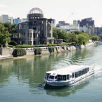 The Atomic Bomb Dome in the city of Hiroshima | HIROSHIMA PREFECTURE