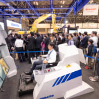 Some of the cutting-edge technology on display at CEATEC Japan 2018. | CEATEC EXECUTIVE BOARD