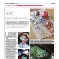 'The Japan Times x Kateigaho International Japan Edition' (July 7 issue)