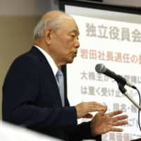Kazuo Toda, an independent director of Askul Corp., speaks during a news conference in Tokyo on July 23. | KYODO