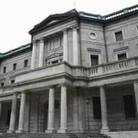 Negative rates hit pocketbooks of Japan's bankers