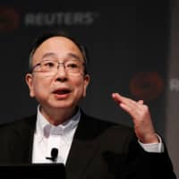BOJ deputy governor says central bank ready to increase stimulus, and all options are on table
