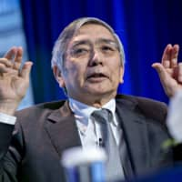 Bank of Japan may enhance commitment to ultralow rates to prevent yen surge