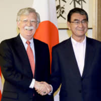 Bolton says U.S. will not mediate in row between Japan and South Korea