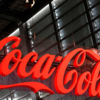 Coca-Cola Japan to shoot for 90% recycled-content ratio in PET bottles