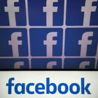 U.S. regulators approve $5 billion penalty for Facebook to settle latest privacy issues: source