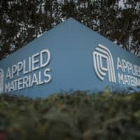U.S. firm Applied Materials agrees to buy Japan's Kokusai Electric to bolster memory chip business