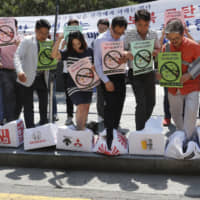Calls for boycott of Japan grow in South Korea as wartime labor row simmers