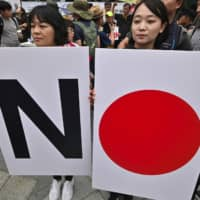 South Korea to report Japan's tightening of export controls to WTO