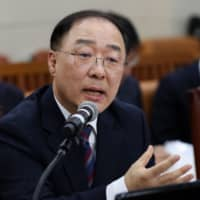 South Korean minister warns of possible countermeasures to Japan's export curbs