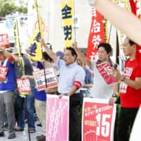 Labor ministry panel suggests hiking minimum wage by ¥27 to push Japan average above ¥900