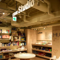 First on-campus Muji store to open at university in Tokyo