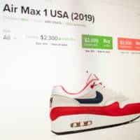 Arizona to pull incentive for Nike plant over recall of sneakers hit for conjuring up slavery era