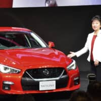 Nissan releases hybrid version of Skyline as part of effort to recover from scandals