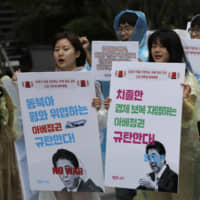 Japan, 'surprised' by South Korean response to export control, accuses Seoul of trying to make the issue about free trade